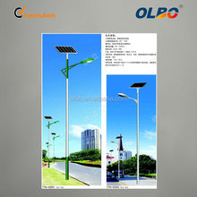 Solar photovoltaic product 5years warranty 80w 12v led solar street light