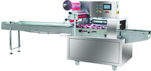 HS-450 Reciprocating pillow filling machine/packing machine/packing machinery