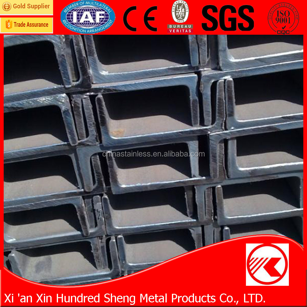X20Cr13 1.4021 Stainless Steel U Channel