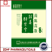 Poultry clean up hepatorenal toxin of China herbal medicine feed additives