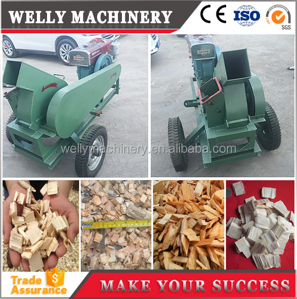 wood chipper price/ wood pallet shredder/ wood chips machine for paper pulp