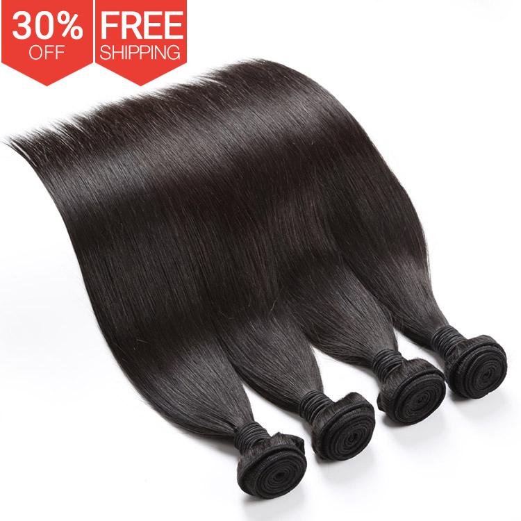 Free Sample Virgin Brazilian Human Hair Extension 3 Bundles