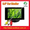 3.5inch Car Rearview Moniter
