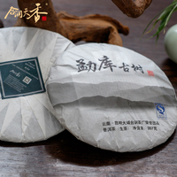Yunan raw puer tea cake rich in nutrition good for body