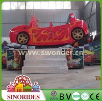 Family amusement entertainment cheap rides mini flying car,center slide ritating car