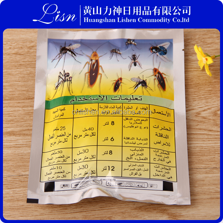 HOT SALElambda cyhalothrin 10% wp systemic insecticide /ICON WP with factory price
