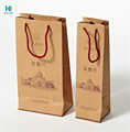 custom printed cheap brown paper bag with handle