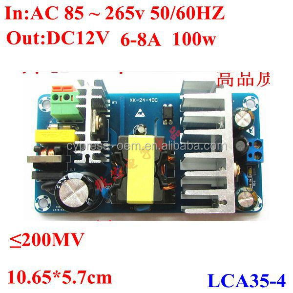AC-DC switching PCB board/inverter ac85-265v,195V 200V 210V 220V 230V 240V 250V to DC12V 6-8A 100w