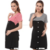 Striped color summer beach breastfeeding dress wholesale nursing maternity clothes BK059