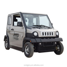 Jeep Neighborhood Car Low Speed Electric Vehicle for disabled and teenagers