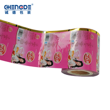 cake roll film for packing , child food plastic package rolls, packaging film for food