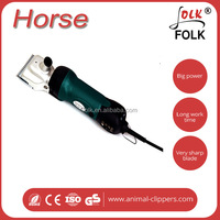 New china products good quality electric horse hair clipper with CE,UL
