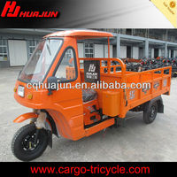 HUJU 150cc two passenger three wheel motorcycle / three wheel motorcycle taxi / three wheel passenger tricycles for sale