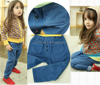 Latest design elastic good quality kids urban star pants style comfortable brands wholesale kids jeans