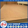 /product-detail/birch-plywood-prices-for-furniture-plywood-60196941106.html