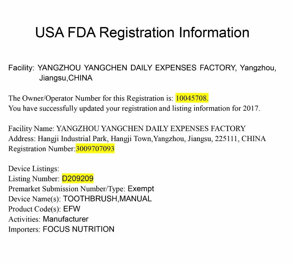 fda-registion-information-170220.jpg