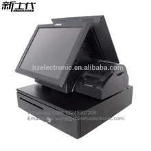 POS Hardware POS Terminal Machine