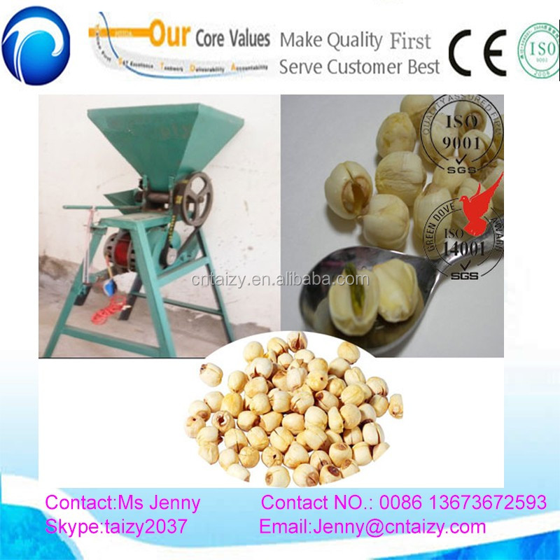 Widely Used Hot Sale Lotus Seed Husk Machine lotus seed shelling machine/lotus nut huller