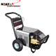 JZ 1520 automatic car wash equipment cleaning machines pressure washers