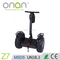 ONAN Z7 Self Balancing Electric Scooter,China Electric Chariot With Anti-theft Lock Available