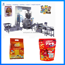 High-end customized Vertical Form Fill Seal Cashew Nut Packing Machine Line