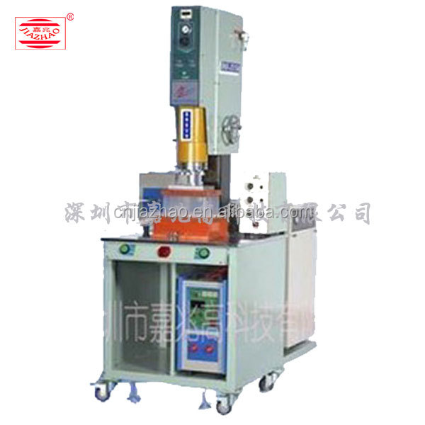JZ-15K/25K ultrasonic welding machine for plasric