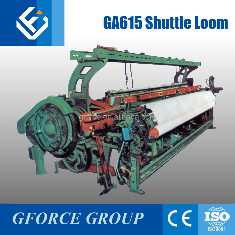 GA615 Multi-Box Shuttle Loom