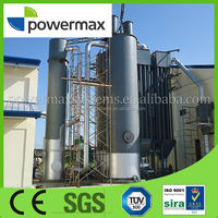 quality 1MW biomass pellet gasification power generation system