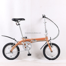 New Design Kids Bike/Wholesale Foldable Children Bicycle