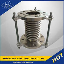 Yangbo stainless steel flange type expansion joints for concrete