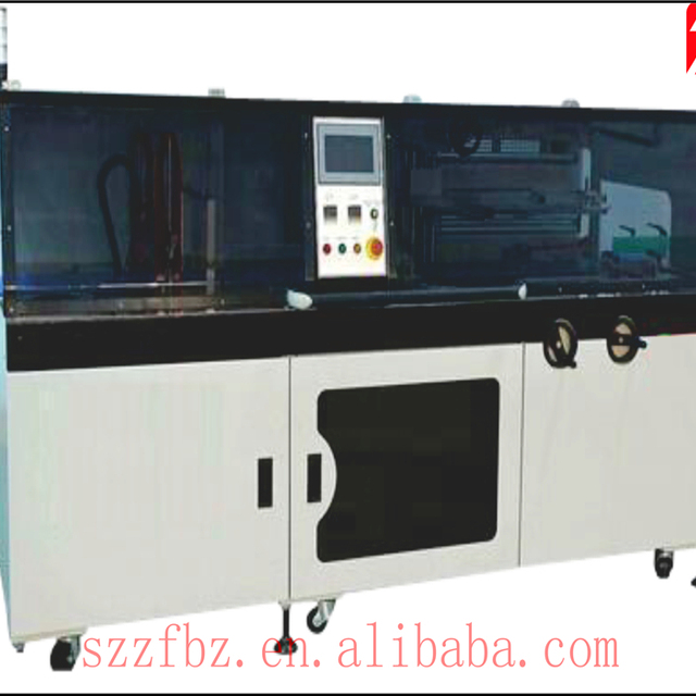 Soap wrapping machine and soap paper / box wrapping machine and cellophane wrapping machine for packaging
