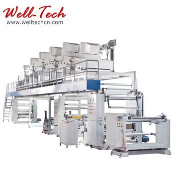 Textile Sublimation Paper Coating Machine