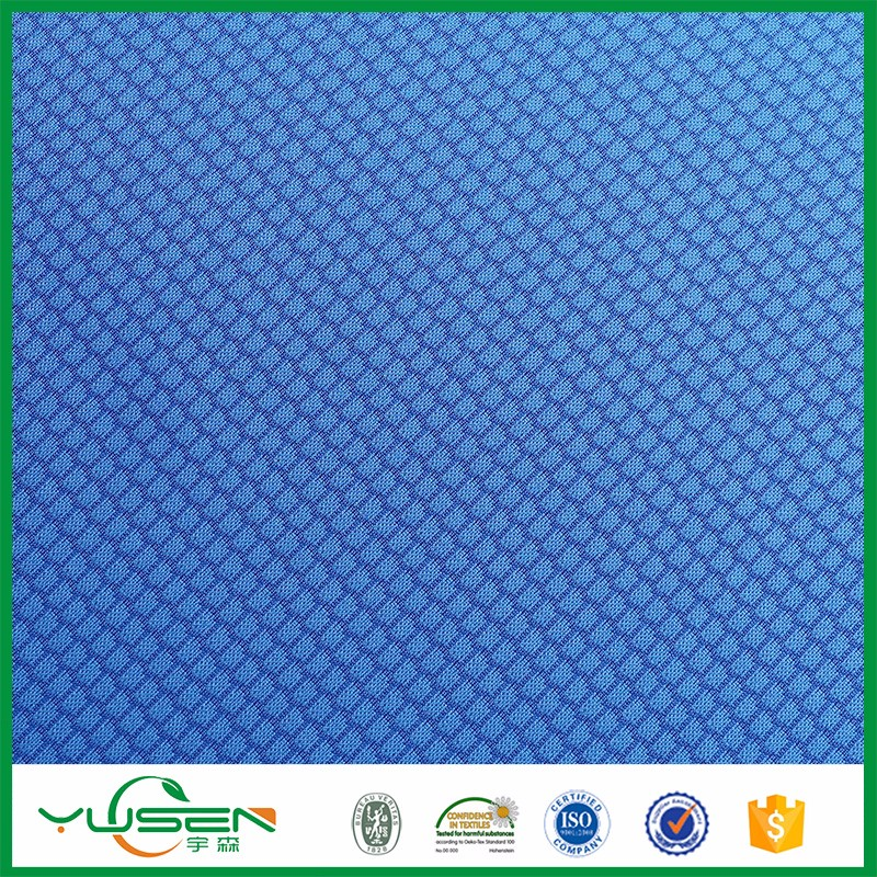 fabric discount alibaba china100% polyester honeycomb fabric online fabric store