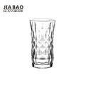8oz hot sale elegant engraved drinking glass cup
