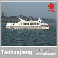 THJ1780A Offshore Patrol Fiberglass Boat High Speed