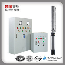 KYK Water Pump Control Box