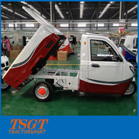 China make 3 wheels electric motorcycle truck for cargoes use