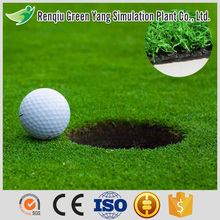 High quality waterproof pvc wheat mini golf synthetic grass carpet artificial turf price