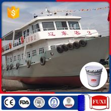 RPEH-405 Industrial Marine Ship Protective Coating Paint