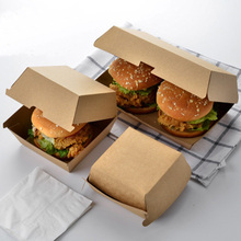 Eco-friendly food delivery recycled brown kraft paper packaging hamburger box
