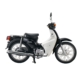 16 Years Chinese Factory Direct Sale High Quality 50cc 70cc 90cc 110cc 125cc Motorcycle
