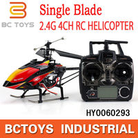60CM 2.4g 4ch rc single blade big helicopter v913 HY0060293
