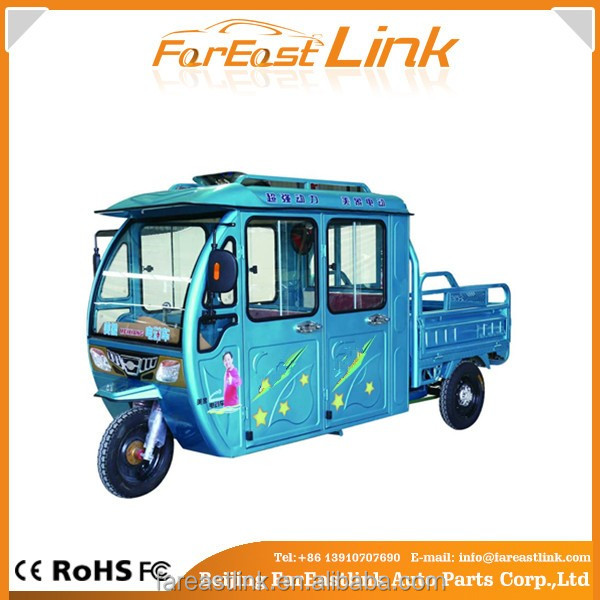 3 seats Electric motor Tricycle cargo with container