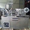 Factory Price Full Automatic Filling Machine