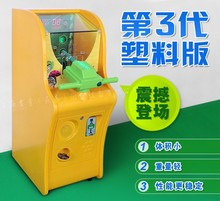 mini chinese free shooter games for kids