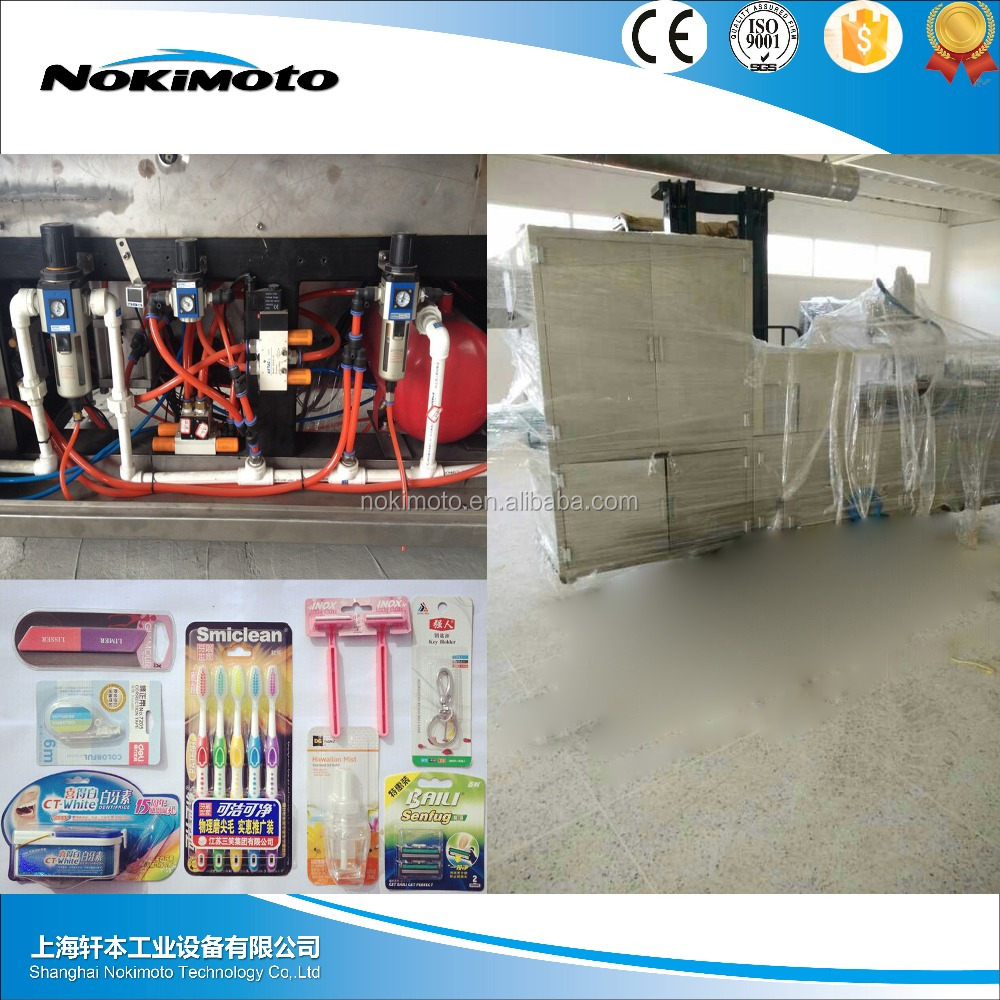 Paper plastic drinking straw paper packaging machine with print