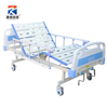 China Cheap Medical Bed Hospital From
