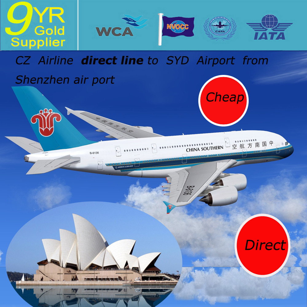 freight forwarding /shipping agent from china to Sydney with resonable price