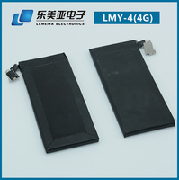 1420 mAh new design power battery for Phone 4 with high speed
