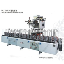 hot glue profile wrapping machine in wooden door